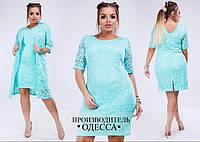 Нарядное вечернее платье женское недорого в интернет-магазине Украина Россия Одесса от ТМ Фабрика Моды р.42-52
