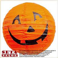 """Фонарик бумажный """"Тыква"""" d= 20 см на Halloween, оранжевый"""