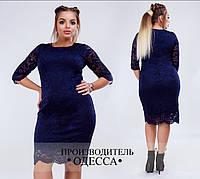 Нарядное вечернее платье женское недорого в интернет-магазине Украина Россия Одесса от ТМ Фабрика Моды р.48-54