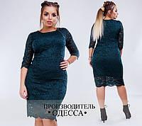 Платья украина одесса интернет магазин