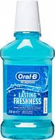 Ополаскиватель для ротовой полости Oral-B Комплекс LASTING FRESHNESS Arctic Mint 250 мл