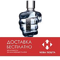Diesel Only The Brave 75 ml
