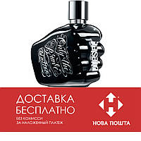 Diesel Only The Brave Tattoo 125 ml