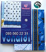 Шторка для ванной комнаты Vonaldi (Турция) 180х200 см 0053 синий
