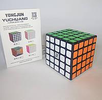 Кубик Рубика 5х5 Moyu Yuchuang (кубик-рубика)
