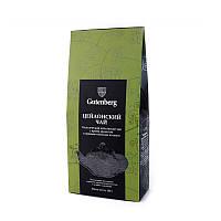 Чай ТМ «Gutenberg» черный Цейлон ОР, 100г