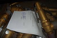 Предохранительный клапан УФ 55105 (17Б5БК)