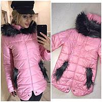 Куртка зимняя с мехом капюшон с ушками