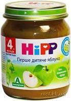 4233 HIPP Фруктове пюре «Перше дитяче яблуко» 125