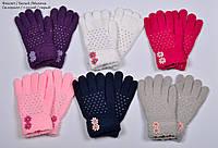 Перчатки Ромашки размер М (6-9 лет), L (9-12 лет). Все цвета см.в форме для заказа