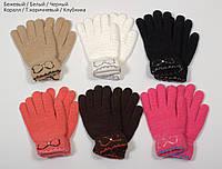 Перчатки Бант подросток. размер 9-12 лет. Все цвета.