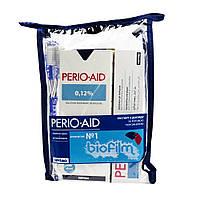 PERIO-AID 0.12% комплект: ополаскиватель 150 мл, гель-паста 75 мл, щетка VITIS SURGICAL, спрей, косметичка