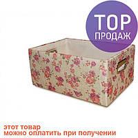 Короб с ручкой Цветы 40х28х18 см / аксессуары для дома