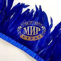 Тесьма перьевая из перьев петуха, цвет Sapphire, высота 20-25 см,  цена за 0.5м,
