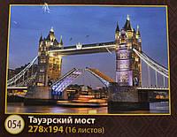 Фотообои, Тауэрский мост 16 листов, размер 278х194 см