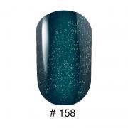 Гель-лак для ногтей  G. Lacolor, 10 мл №158