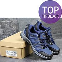 Мужские кроссовки Columbia, темно-синего цвета / кроссовки мужские Коламбия, пресс кожа, удобные, модные