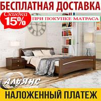 Деревянная кровать ВЕНЕЦИЯ Эстелла, из натурального дерева, кровать из бука