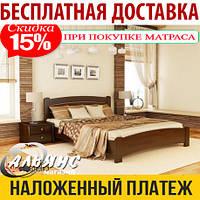 Деревянная кровать ВЕНЕЦИЯ ЛЮКС Эстелла, из натурального дерева, кровать из бука