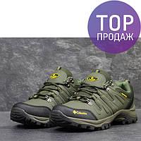 Мужские кроссовки Columbia, темно-зеленые / кроссовки мужские Коламбия, кожаные, стильные