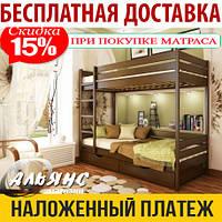 Кровать двухъярусная ДУЭТ Эстелла, из натурального дерева, кровать из бука