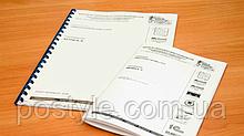 Друк методичних матеріалів та робочих зошитів