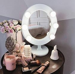 Зеркало гримерное настольное белое Star