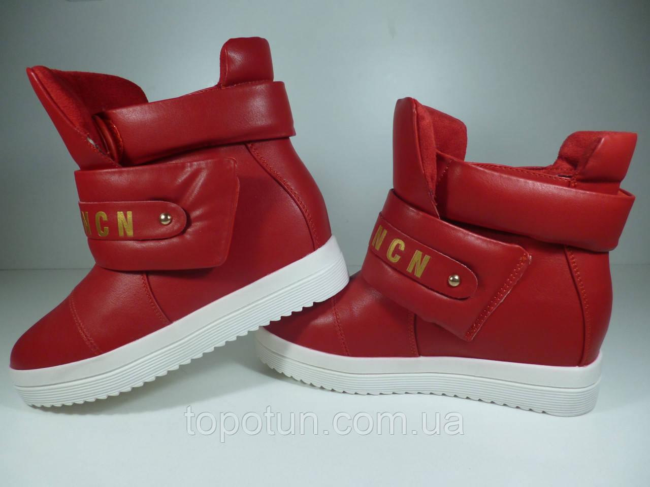 """Ботинки для девочки """"Besky"""" Размер: 37"""