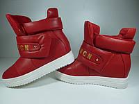 "Ботинки для девочки ""Besky"" Размер: 37, фото 1"
