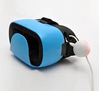 Goggle VR System система защиты открытой выкладки нетипичной и неправильной формы товаров