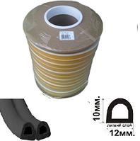 Уплотнитель D-профиль 10*12 мм черный (50м гаражный)