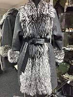 Новинка!! Кашемировое пальто с мехом чернобурки. Кашемир есть синий и серый. С поясом.