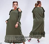 Платье с открытыми плечами трикотаж 48-50, 52-54