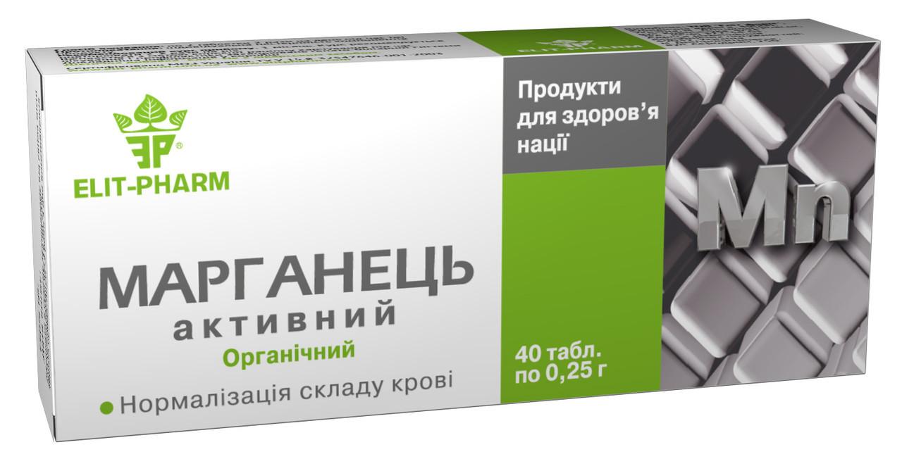 Марганец активный (Элит-Фарм) 40 табл.
