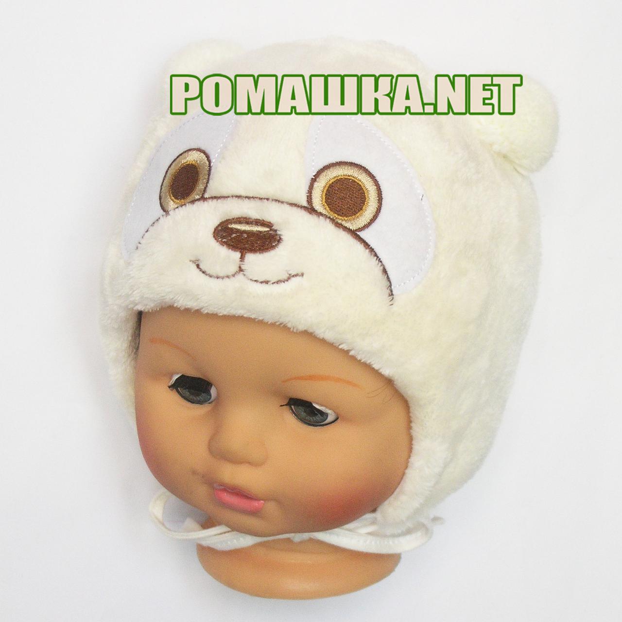 Детская зимняя термо шапочка р. 42 для новорожденного с завязками ТМ Мамина  мода 3848 Бежевый 8477367b45c59