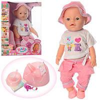 """Пупс """"Baby Born"""" 8006-466"""