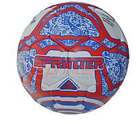 """Мяч футбольный """"SPRINTER """"1205"""
