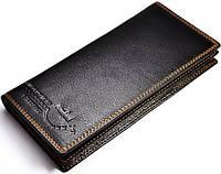 Бумажник вертикальный. Стильный мужской кошелек. Портмоне мужское.