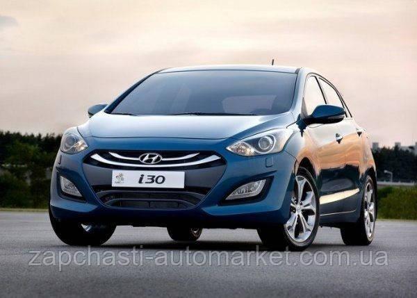 Хюндай (Hyundai i-30) 2012-