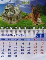 Календарь на магните на 2018 год