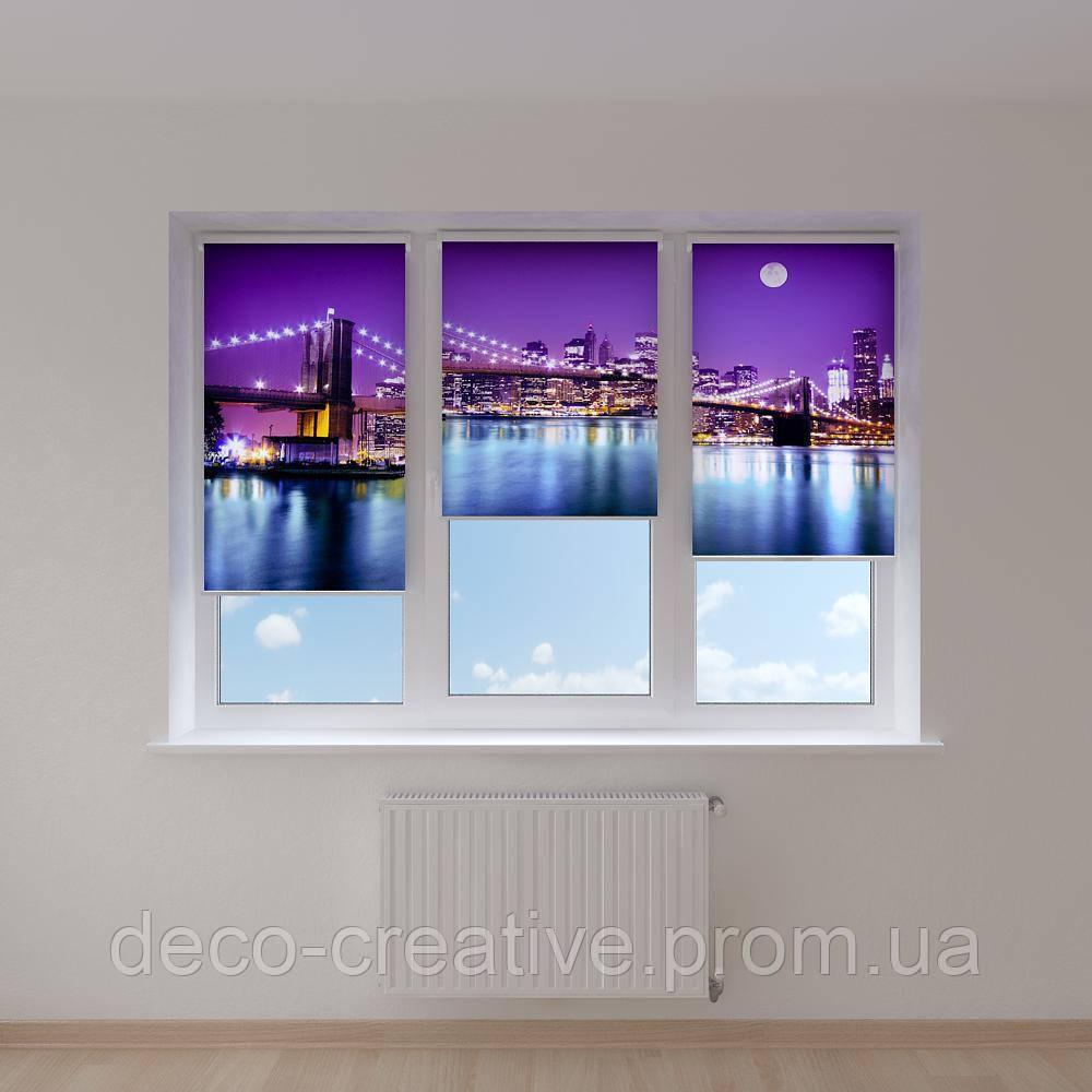 Рулонные шторы с фотопечатью ночной город