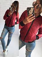 Демисезонная стёганная женская куртка бомбер с карманами бордовая S M L, фото 1