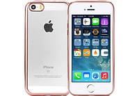 Чохол Remax Air Series for iPhone 6/6S Pink