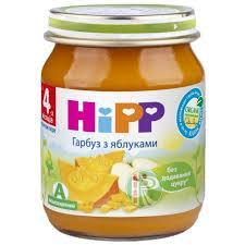 """Фруктово-овощное пюре  HIPP(ХИПП) """"Тыква с яболоками""""с 4 месяцев, 125гр"""