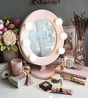 Зеркало гримерное настольное розовое Star