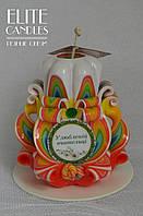 Красивая  резная свеча для подарка любимому учителю