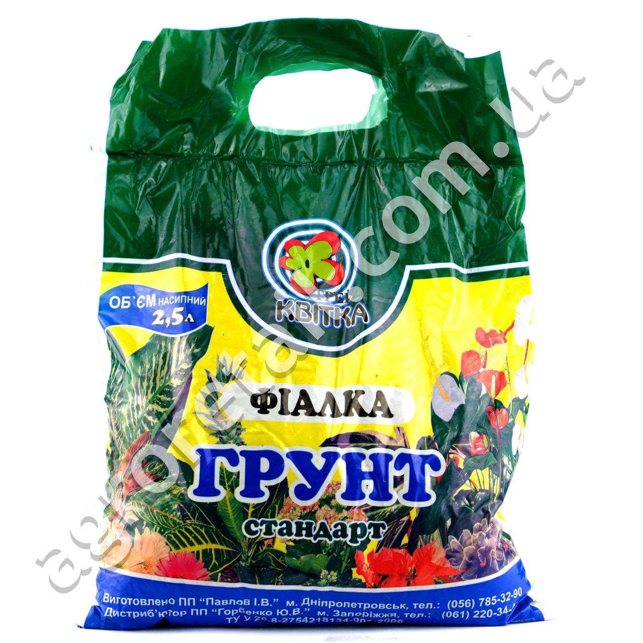Трейд Квітка Грунт Фиалка 2.5 л