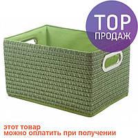 Короб Вязанка без крышки складной L Зеленый  / аксессуары для дома