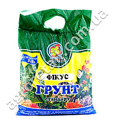 Трейд Квітка Грунт Фикус 2.5 л