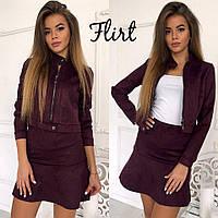 Женский стильный замшевый костюм юбка и пиджак ( 4 цвета)